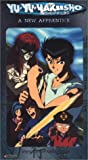 Yu Yu Hakusho - A New Apprentice  (Edited, Vol. 3) [VHS]