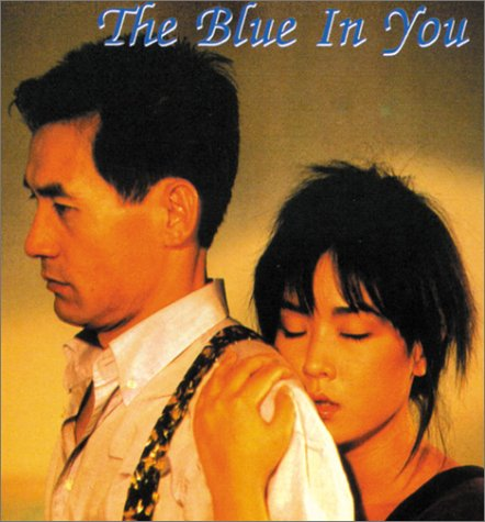 the-blue-in-you-vhs