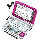 シャープ カラー電子辞書 Brain PW-G5100 ピンク PW-G5100-P 高校生向け