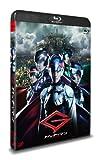 Japanese Movie - Gatchaman (BD+DVD) [Japan BD] VPXT-71293