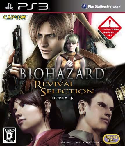 Biohazard: Revival Selection [Japan Import]