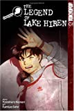 img - for Kindaichi Case Files, The The Legend of Lake Hiren book / textbook / text book