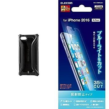 581c7652d3 エレコム iPhone7 / アイフォン7 ZEROSHOCK Alpha 衝撃吸収 ZEROSHOCK PM-A16MZEROHBK