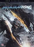 Metal Gear Rising: Revengeance the Complete Official Guide, Piggyback Interactive Ltd Staff, 0307897168