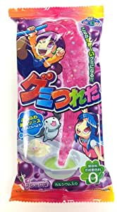 Gummy Tsureta - Long Long Gummy Cyandy Grape Flavor