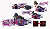 Kamen Rider EX-Aid - Transformation Belt DX Gashacon Bugvisor