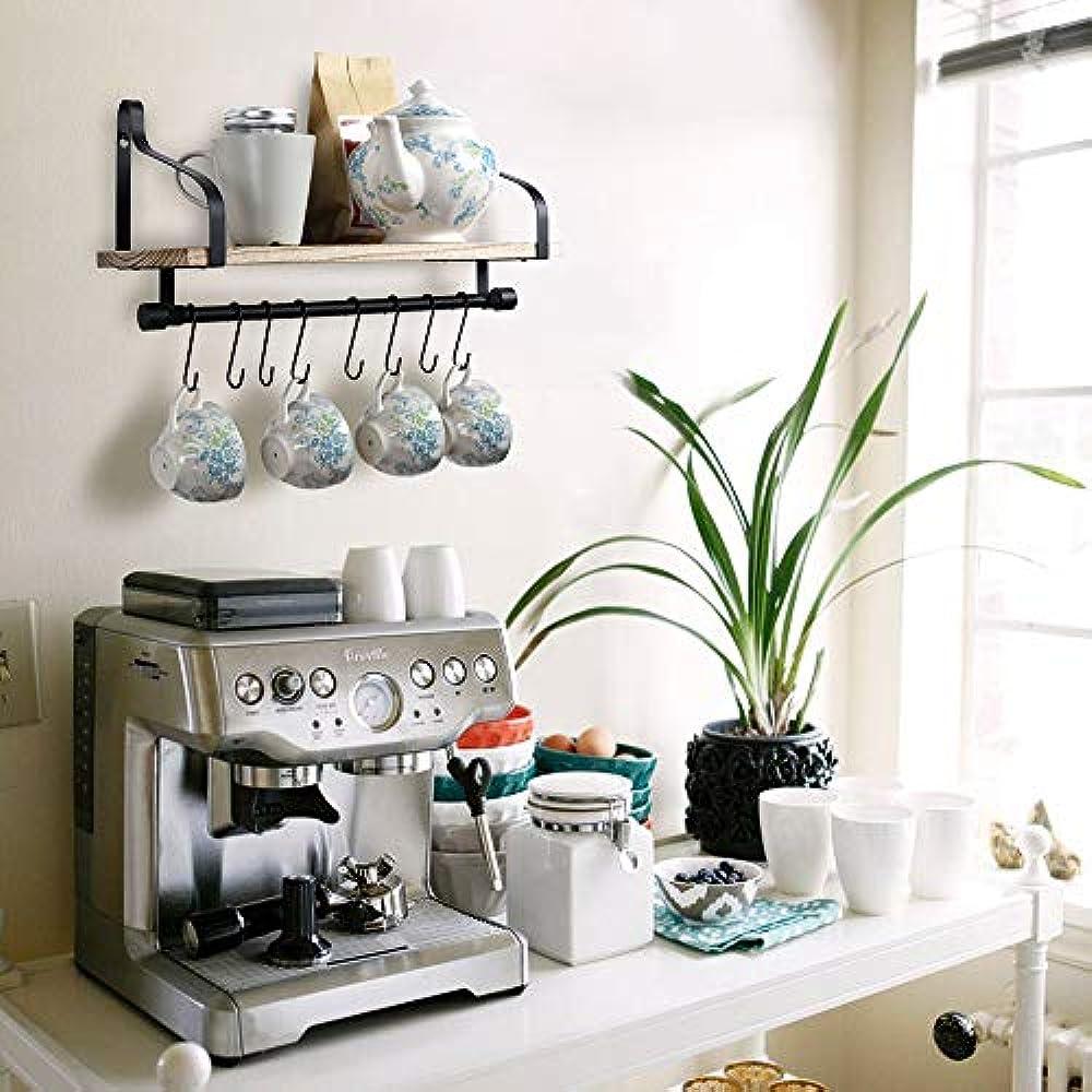 TJ.MOREE Coffee Shelf Wall Mounted, Kitchen With 8 Hooks