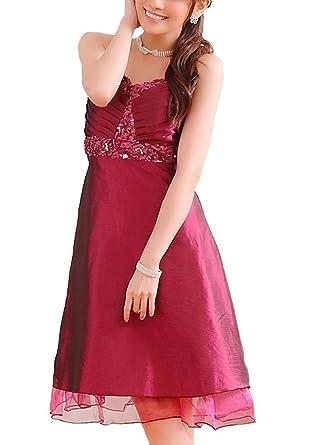 VIP Dress Satin Jugendweihekleid   Cocktailkleid   Abschlusskleid kurz in  Rot, Größe 32 8d146e780f