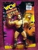 WWF The Giant Pulsating Wrestling Action Figure WCW WWE ECW NWO