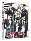 V.A. - The Prince Of Tennis Festival 2013 (2DVDS) [Japan DVD] BCBE-4592