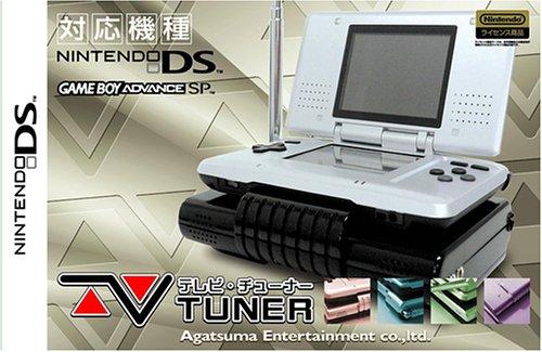ニンテンドー携帯ゲーム機対応 テレビ・チューナー