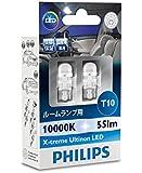 PHILIPS(フィリップス)  ルームランプ LED T10 10000K 55lm 12V 0.9W エクストリームアルティノン X-treme Ultinon  2個入り 1279610000KX2