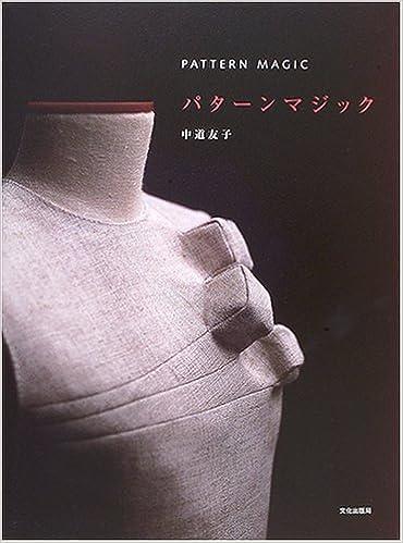 pattern magic japanese edition
