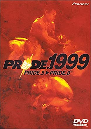 Amazon.co.jp   PRIDE.1999 [DVD...