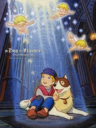フランダースの犬 DVDメモリアルボックス