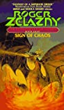 Sign of Chaos, Roger Zelazny, 0380896370