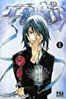 Air Gear, Tome 5 par Oh ! Great