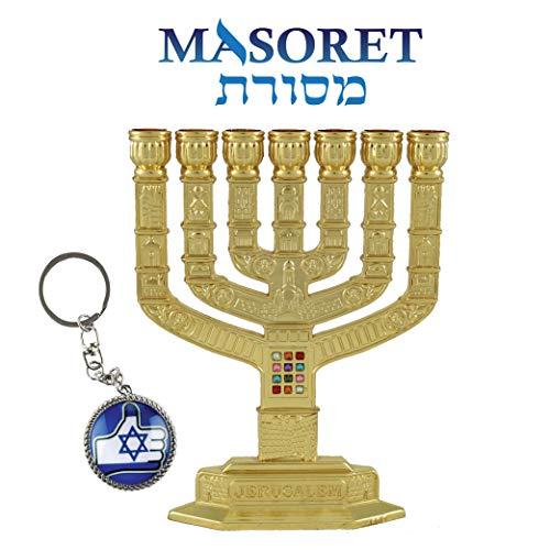 MASORET 7 Branch Menorah