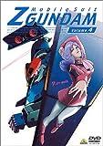 機動戦士Zガンダム 4 [DVD]