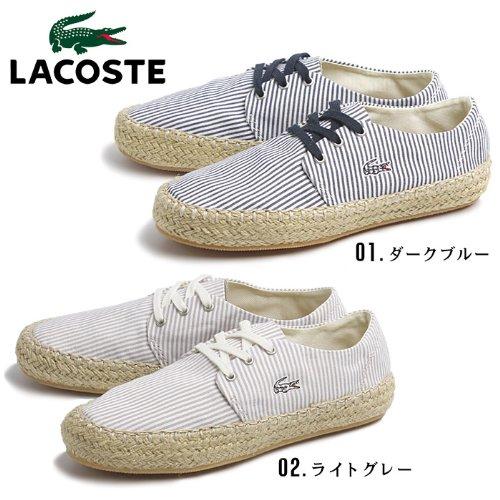 Lacoste Agour Srw Lt - Srw1108334 Blanc