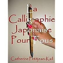 La Calligraphie Japonaise pour Tous (French Edition)