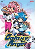 Galaxy Angel Z - Back for Seconds (Vol. 1)