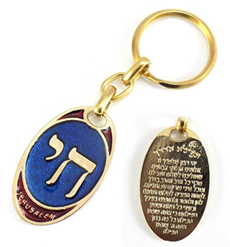 Marvelous Multicolor Oval Shaped Chai Key - Chai Mitzvah Bar