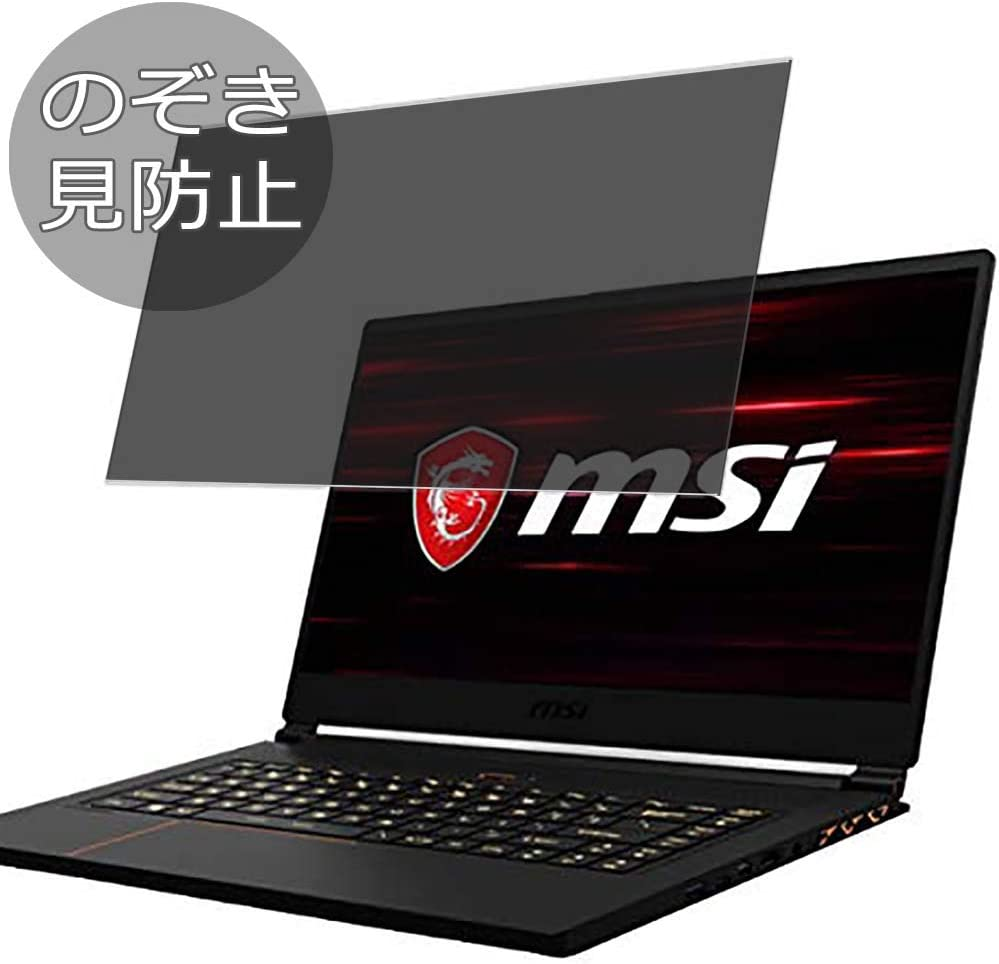 Synvy Privacy Screen Protector Film for MSI GS65-8RE-100VTJP 15.6