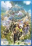 リネージュ 2 マスターズキット クロニクル 2 Age of Splendor