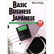 Basic Business Japanese Cassettes
