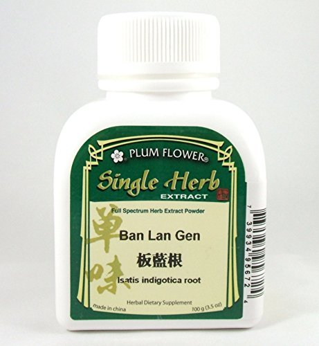 Ban Lan Gen - Extract Powder, 100 Grams, (Purple Corn Extract Powder)