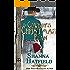 The Cowboy's Christmas Plan (Grass Valley Cowboys Book 1)