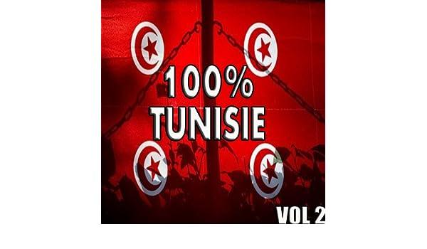 OULED JOUINI 2013 TÉLÉCHARGER MUSIC