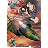 Area 88 TV Series 2: A Lonely Crossing of Paths