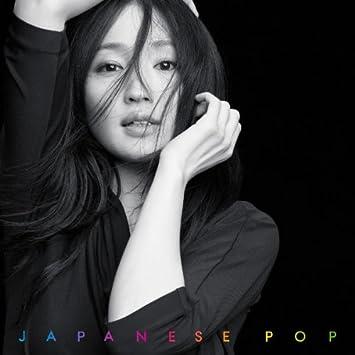 Amazon | JAPANESE POP | 安藤裕...