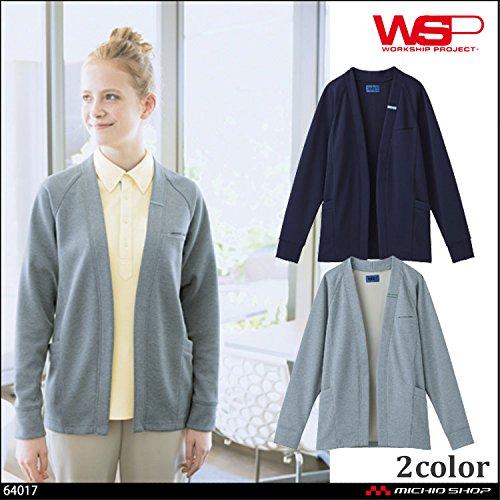 セロリー ユニフォーム WSP 制服 カーディガン(ユニセックス) 大きいサイズ