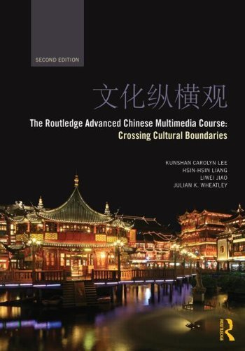 The Routledge Advanced Chinese Multimedia Course: Crossing Cultural Boundaries, 2nd Edition by Kunshan Carolyn Lee (2014-05-02)