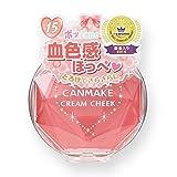 cheek CANMAKE Cream Cheek 15 Antique Milk Rose 2.2 g