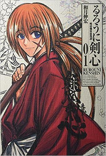るろ剣や武装錬金を手がけた漫画家・和月伸宏の代表作まとめ