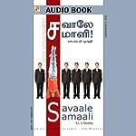 Savaale Samaali | S L V Murthy