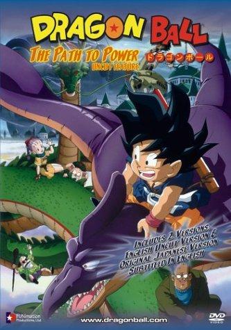 Dragon Ball - Path to Power (Uncut)