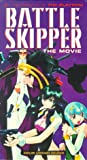 Battle Skipper:the Movie [VHS]