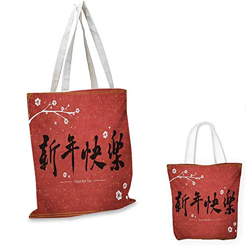 (Chinese New Year royal shopping bag Hand Drawn Style Calligraphy with a Flowering Cherry Branch funny reusable shopping bag Dark Coral Black and Gold. 14
