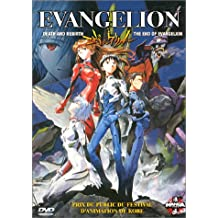 Evangelion : Death and Rebirth / The End of Evangelion [26 épisodes] - Édition Collector 2 DVD