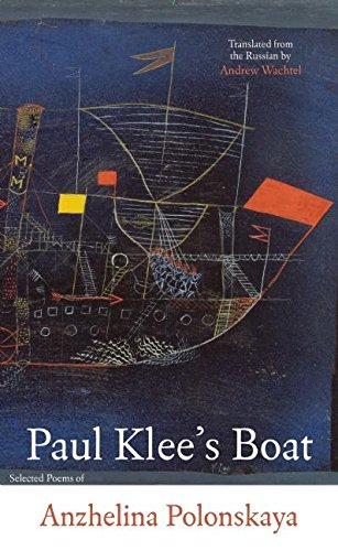 Paul Klee's Boat (In the Grip of Strange Thoughts) (Russian Edition) by Zephyr Press