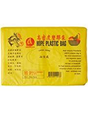 MTRADE Plastic Food Bags (8 Inch x 12 Inch)