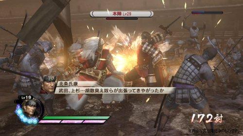 Sengoku Musou 3 Empires [Japan Import]