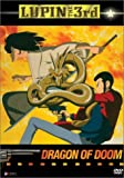 Lupin 3: Pursuit of Harimao's [VHS] [Import]