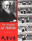 Principles of Aikido