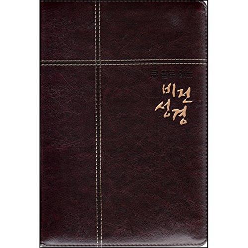 Download 큰 글로 읽는 비전성경 개역개정  새찬송가  지퍼  와인색, Big Letter Vision Bible w/ Hymn  Zippered  Wine Color ebook